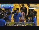 【バレーボール】Vリーグ男子11.21、11.22ダイジェスト