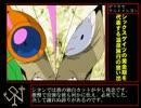 ◆ニンジャ便乗プログラム◆デマカセアニメイシヨン第23話