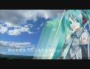 【オリジナル】虹の約束 Vocal Ver.3.5【