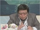 【断舌一歩手前】傾いた天秤、ダブスタ上等の日弁連[桜H27/11/24]