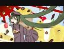 和楽・千本櫻の歌詞で千本桜を歌ってみた