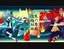 【柿原徹也&山下大輝】鬼の尊厳復権組織りはびり【MV】 thumbnail