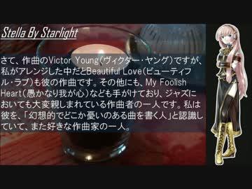 【不定期】ボカロ曲・ボカロ関連MMD動画・ピックアップ(2015.11.26)