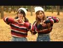 【アマ宮姉妹】ラブチーノ【踊ってみた】 thumbnail