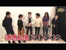 沖と魚拓の麻雀ロワイヤル RETURNS 第40話(1/9)