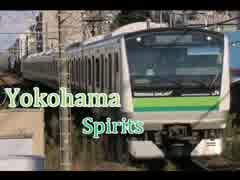 Yokohama Spirits