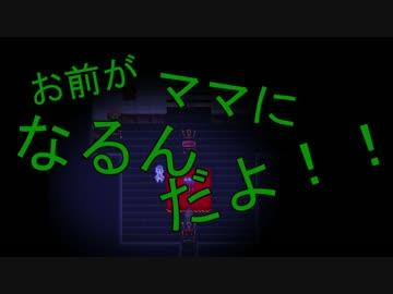 二人実況白髪ロリは嫌われ者 ヒメゴト Part3 By タマキ ゲーム