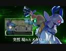 3DS「メダロット9」PV - ストーリー編- 【最高画質】