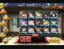 竜姫の復活:知竜の双攻 ☆3 thumbnail