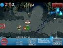 千年戦争アイギス 竜姫の復活 知竜の双攻 thumbnail