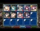 竜姫の復活 知竜の双攻 ☆3 未覚醒 悲劇の貴公子 thumbnail
