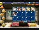 竜姫の復活:知竜の双攻☆3   白以下援軍スキル+暴走のみ thumbnail