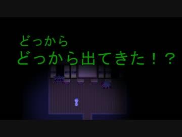 二人実況白髪ロリは嫌われ者 ヒメゴト Part4最終回 By