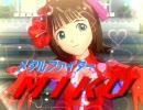 アイドルマスター 春香 「風になるまで」【まっすぐM@STER】