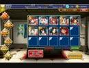 千年戦争アイギス 竜姫の復活:知竜の双攻【☆3×白以下×覚醒無し】 thumbnail
