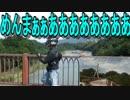 第55位:イナズマと行くキャンプツーリング Part.7 thumbnail