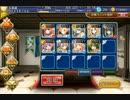 千年戦争アイギス 竜姫の復活 知竜の双攻 ☆3 thumbnail