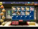 千年戦争アイギス 竜姫の復活 知竜の双攻 周回用 thumbnail