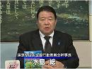 【水島総】NHK集団訴訟、最高裁第一回口頭弁論報告[桜H27/11/26]  thumbnail