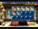 【千年戦争アイギス】知竜の双攻 ☆3 基本職のみ thumbnail