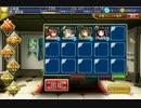 竜姫の復活:知竜の双攻 ★3クリア thumbnail