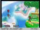 【64スマブラ】rin.(サムス) vs red(マリオ) 【大会】