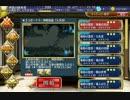 【千年戦争アイギス】覚レダ 竜姫の復活:知竜の双攻(白プリ販促動画) thumbnail