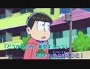 【ニコカラ】はなまるぴっぴはよいこだけ (full/off vocal) thumbnail