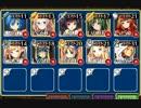 千年戦争アイギス 竜姫の復活:知竜の双攻 ☆3 thumbnail