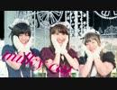 【milky cat】sweet&sweet holiday 踊ってみた thumbnail