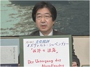 【ズバリ!文化批評】西洋の没落とヨーロッパとの対決[桜H27/11/27]