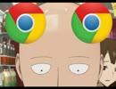 Google翻訳に「ワンパンマン」のOPを熱唱してもらった