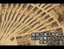 【覚醒アリ】竜姫の復活 知竜の双攻【金策PT¥115/115】 thumbnail
