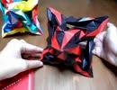 第32位:ユニット折り紙「ペイズリー・フック」の折り方 【創作ユニット】