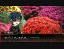 【刀剣乱舞】燭台切とレア4太刀のまったりクトゥルフTRPG! part2
