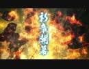 【鉄拳7 MASTERCUP.8】OPENING