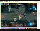 竜姫の復活 知竜の双攻 ☆3 thumbnail