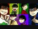 【手描き】ヤ.ン.キ.ー.ボ.ー.イ.・.ヤ.ン.キ.ー.ガ.ー.ル【合松】 thumbnail