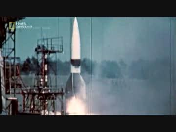 ナチス ドイツの巨大建造物 v2ロケット発射基地 by もいもい 歴史