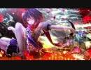 【第7回東方ニコ童祭Ex】妖怪の山【ハードロックアレンジ】