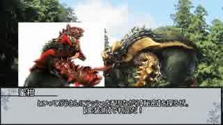 【シノビガミ】妖刀歓喜 1サイクル目【実卓リプレイ】