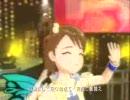 IDOL M@STER アイドルマスター 雪歩&伊織&亜美『ポジティブ!』