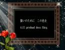 【初音ミク】シベリウス:OP88-2二本のバラDe bägge rosorna thumbnail