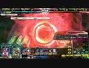 【ミスC】勝ち筋迷子の動画27【セポネ御前ウロボロス】