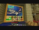 【TheUnusualSkyBlock】幸せのスカイブロック No.7【Minecraft】