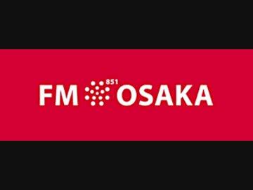 FM OSAKA ジングル集 by radiomp...