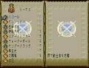 ロマサガ3 術士パーティでラスボス戦(サラ主人公) 1/6