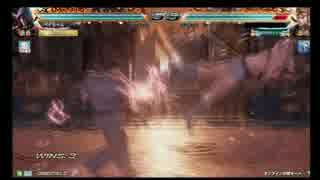 ペイちゃんの鉄拳7 Part183(風間仁)