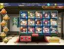 【千年戦争アイギス】竜姫の復活 知竜の双攻 ☆3 thumbnail