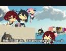 【MMD艦これ】へちょい日本昔ばなし17『十二支の由来』